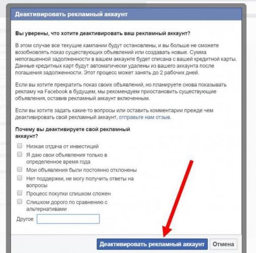 FB_ydalit-biznes-stranitsy7_result.jpg