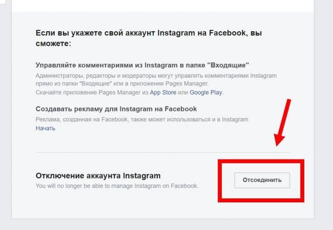 FB_ydalit-biznes-stranitsy10_result.jpg