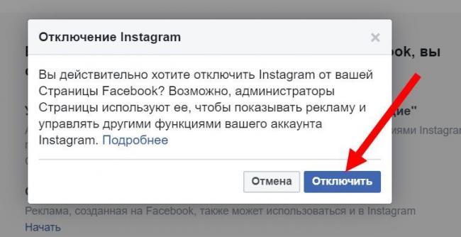 FB_ydalit-biznes-stranitsy11_result.jpg