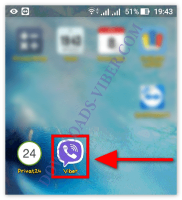 how-to-send-a-file-from-email-to-viber-screenshot-01-365x400.png