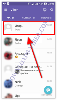 how-to-send-a-file-from-email-to-viber-screenshot-02-231x400.png