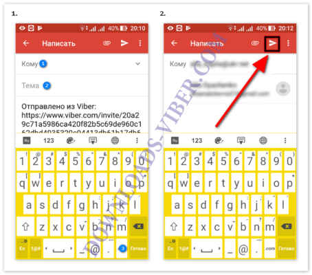 how-to-send-a-file-from-email-to-viber-screenshot-06-454x400.png