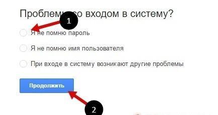 1547200886_ya-ne-pomnyu-parol.jpg