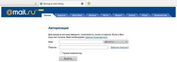 1547201332_vosstanovit-elektronnuyu-pochtu.jpg