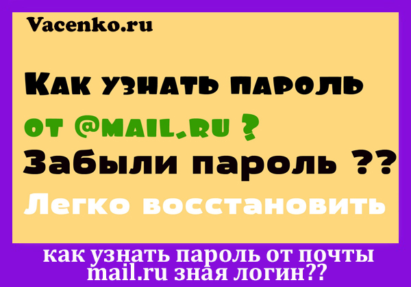 vacenko-shab-new-128.jpg