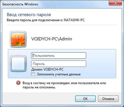 smenа-parolya-printera-6.jpg