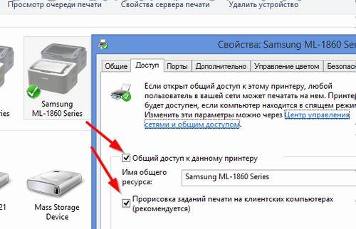 smenа-parolya-printera-3.jpg