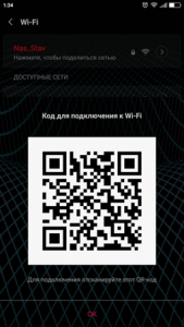 porol-wi-fi-tel-2-169x300.png