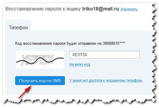 vsmm3.jpg