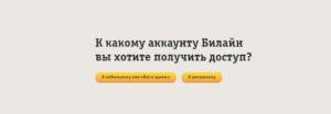 Vybrat-uchetnuyu-zapis-polzovatelya-300x104.jpg