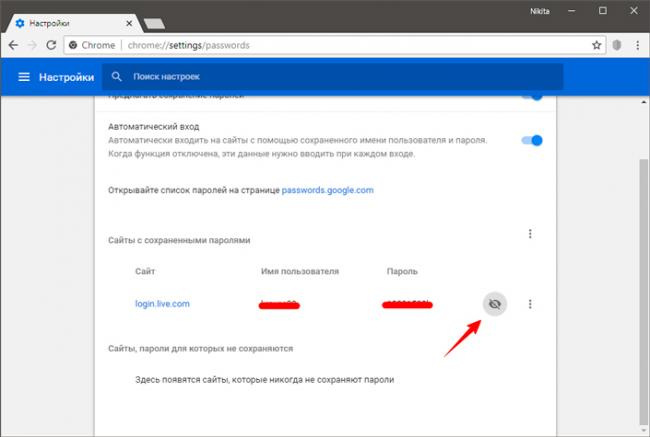 view-saved-recover-lost-passwords-in-google-chrome-06.jpg