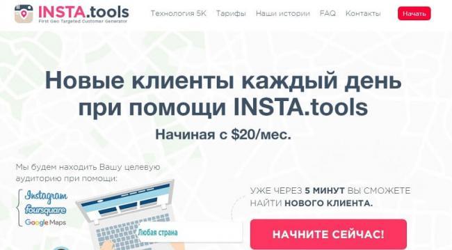INSTA.tools_.jpg