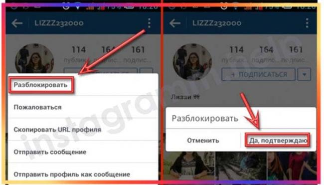 kak-opredelit-chto-tebja-zablokirovali-v-instagrame.jpg