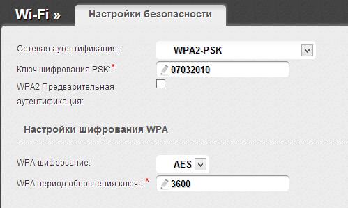 меняем пароль на wi-fi роутере d-link