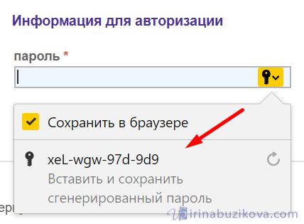 Screenshot_9-3.png
