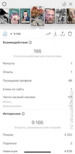 chto-znachit-statistika-istorii-v-instagram.jpg