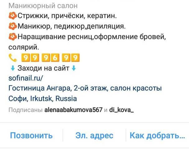 shapka-profilya-instagram.jpg