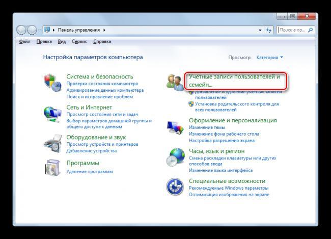 Uchetnyie-zapisi-i-semeynaya-bezopasnost-v-paneli-upravleniya-Windows-7.png