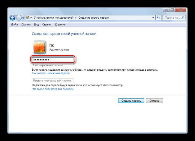 Vvod-parolya-v-forme-dlya-svoego-profilya-Windows-7.png
