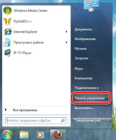 pusk-panel-upravleniya-windows-7.jpg