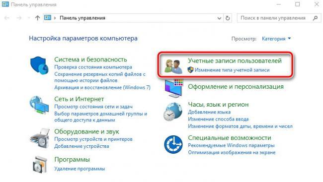 uchetnye-zapisi-windows-10.jpg