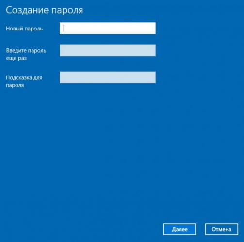 sozdanie-parolya-windows-10.jpg