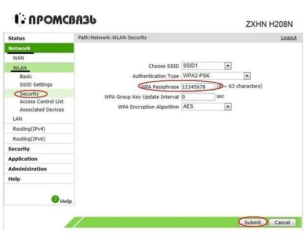 nastroika-wi-fi-zte-zxhn-h208n51.jpg