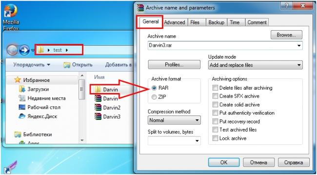 Kak-snyat-password-s-archive-WinRAR-5.jpg
