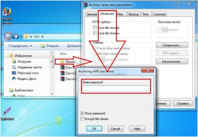 Kak-snyat-password-s-archive-WinRAR-6.jpg