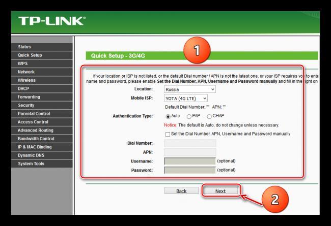 Nastroyka-lokatsii-na-routere-TP-Link.png