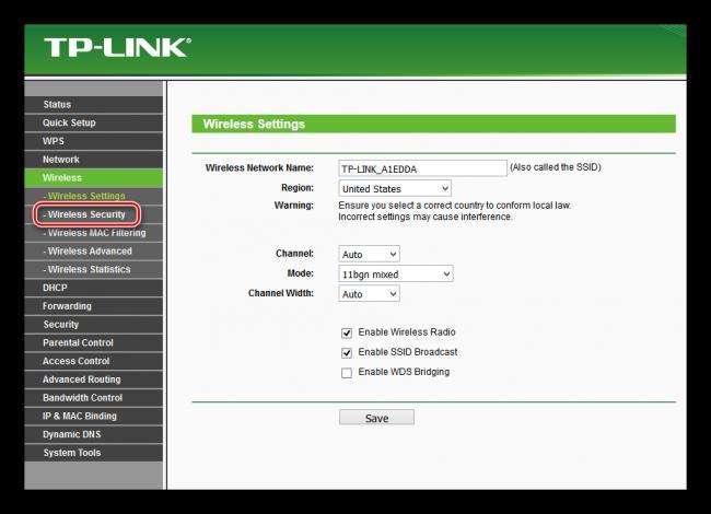 Perehod-v-nastroyki-bezopasnosti-na-routere-TP-Link.png