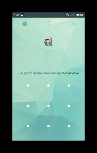 Ustanovka-parolya-AppLock.png