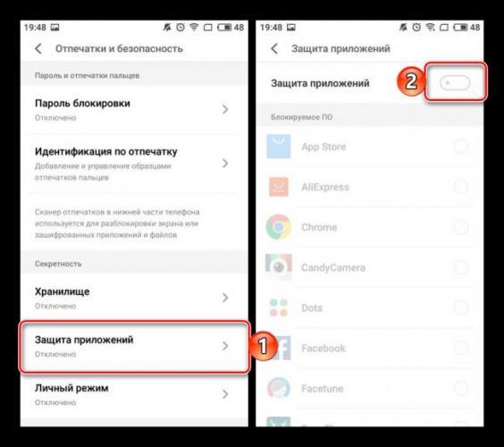 Aktivatsiya-funktsii-Zashhita-prilozhenij-v-Nastrojkah-smartfona-Meizu-Android.png