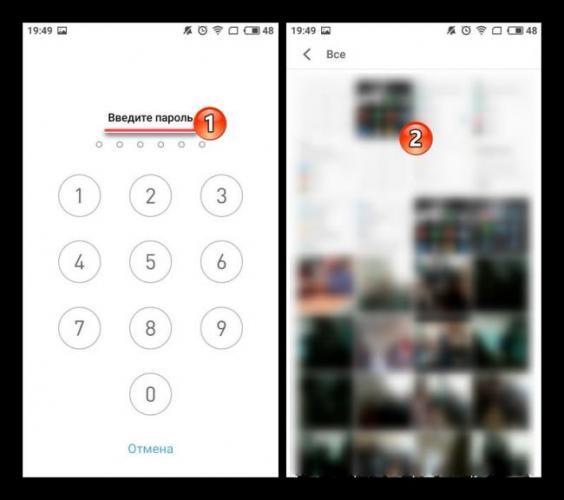 Vvod-parolya-dlya-snyatiya-blokirovki-s-prilozheniya-na-smartfone-Meizu-Android.png
