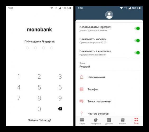 Ustanovka-zashhity-parolem-v-storonnih-bankovskih-prilozheniyah-na-Android.png