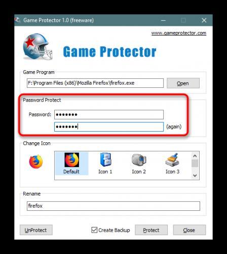 Vvod-parolya-dlya-blokirovki-Mozilla-Firefox-v-Game-Protector.png