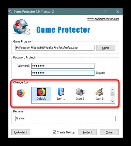 Podmena-ikonki-fajla-v-Game-Protector.png