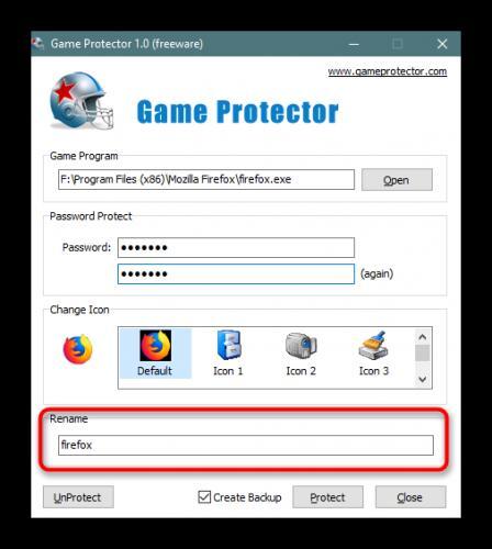 Pereimenovanie-fajla-v-Game-Protector.png
