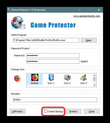 Sozdanie-rezervnoj-kopii-ispolnyaemogo-fajla-Mozilla-Firefox-v-Game-Protector.png