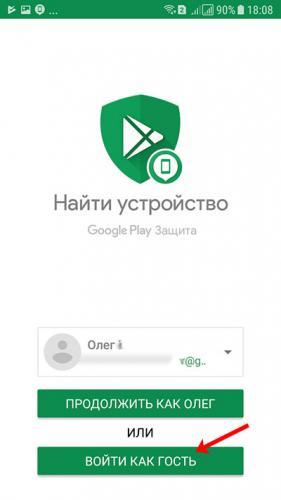 Google_search_6.jpg