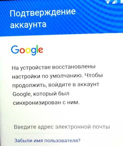аккаун-гугл.jpg