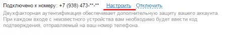 1424549169_screenshot_3.png