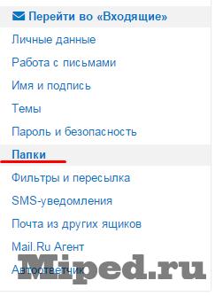 1424549165_screenshot_8.png