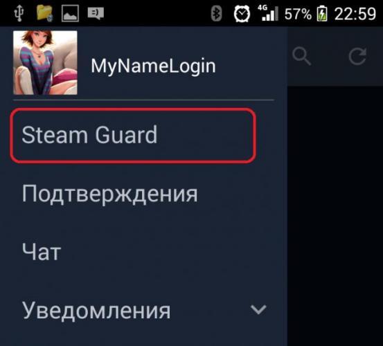 Steam-Guard-na-mobilnom-telefone.png