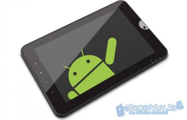 1445272919_toshiba-android-tablet11-1.jpg