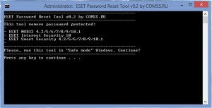 eset_pass_reset
