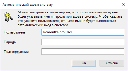 auto-login-windows-10.png