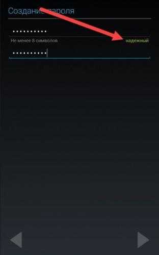 zareg-playmarket-7-438x700.jpg