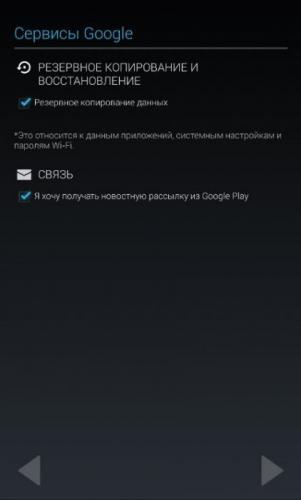 zareg-playmarket-9-422x700.jpg