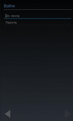 zareg-playmarket-15-422x700.jpg